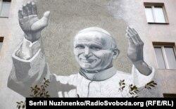 Мурал із зображенням папи Римського Івана Павла Другого на вулиці Іоанна Павла ІІ в Києві, 15 жовтня 2017 року