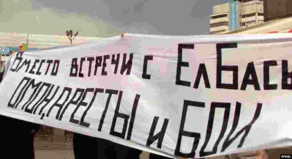 Казахстан. 21 марта – 25 марта 2011 года #3