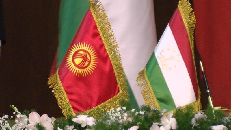 Таджикистан и Кыргызстан обменялись нотами протеста