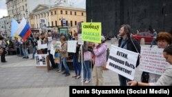Пикет против российской агрессии на Украине (Москва, 12 июля 2015 года)