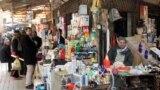 سوق في كربلاء