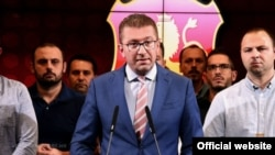 Hristijan Mickoski, head of Macedonia's VMRO-DPMNE opposition party, has called for new elections.