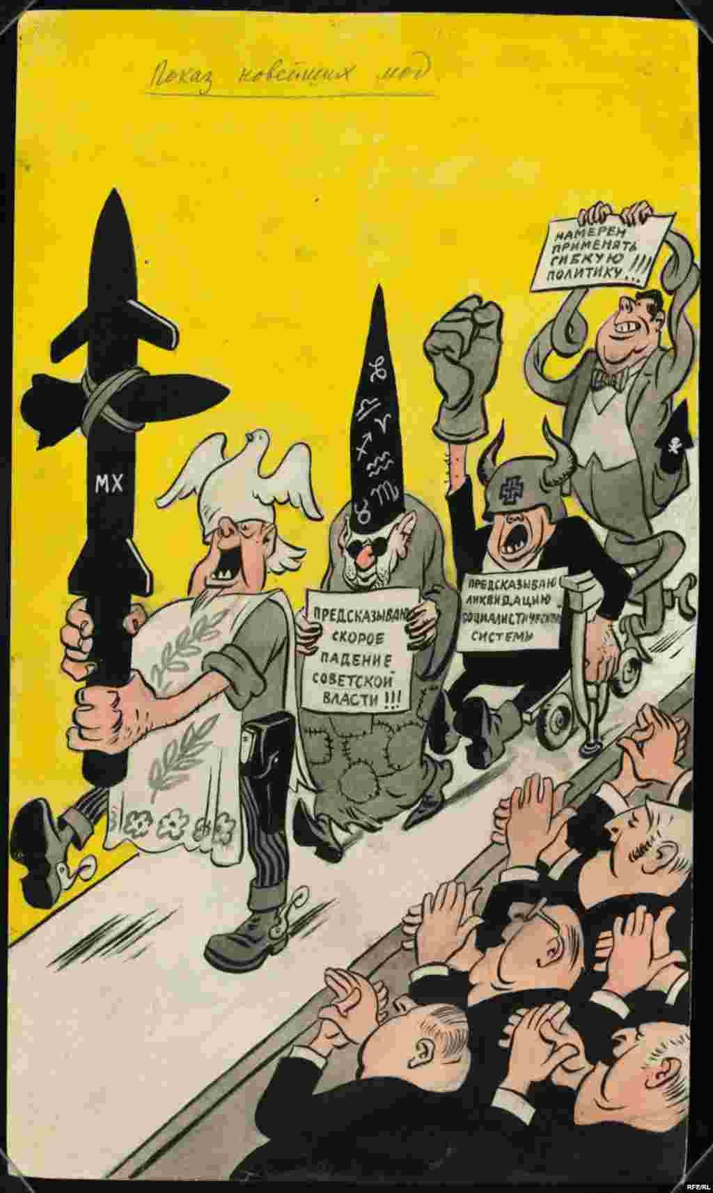 В 1922 году Борис Ефимов переехал и рисовал в жанре политической сатиры для «Рабочей газеты», «Крокодила», «Правды», «Известий», «Огонька», «Прожектора» и многих других изданий. В 1932 году ему было присвоено звание «Заслуженный деятель искусств РСФСР»