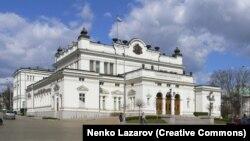 Собранието на Бугарија.