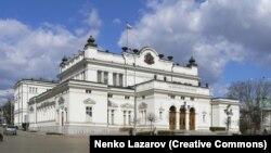 Clădirea parlamentului de la Sofia.