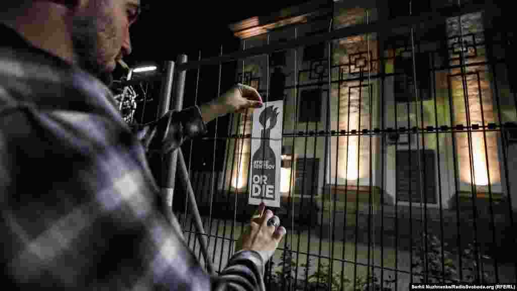 Как сообщается, несколько десятков людей пришли на акцию под посольство, чтобы посмотреть, как активисты «поджигают» здание с помощью проектора