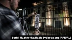 FreeSentsov Night у Києві – фото
