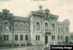 """Gimnaziul de fete """"N. Dadiani"""", Chișinău (Foto: I. Țurcanu, M. Papuc, Basarabia în actul Marii Uniri de la 1918)"""