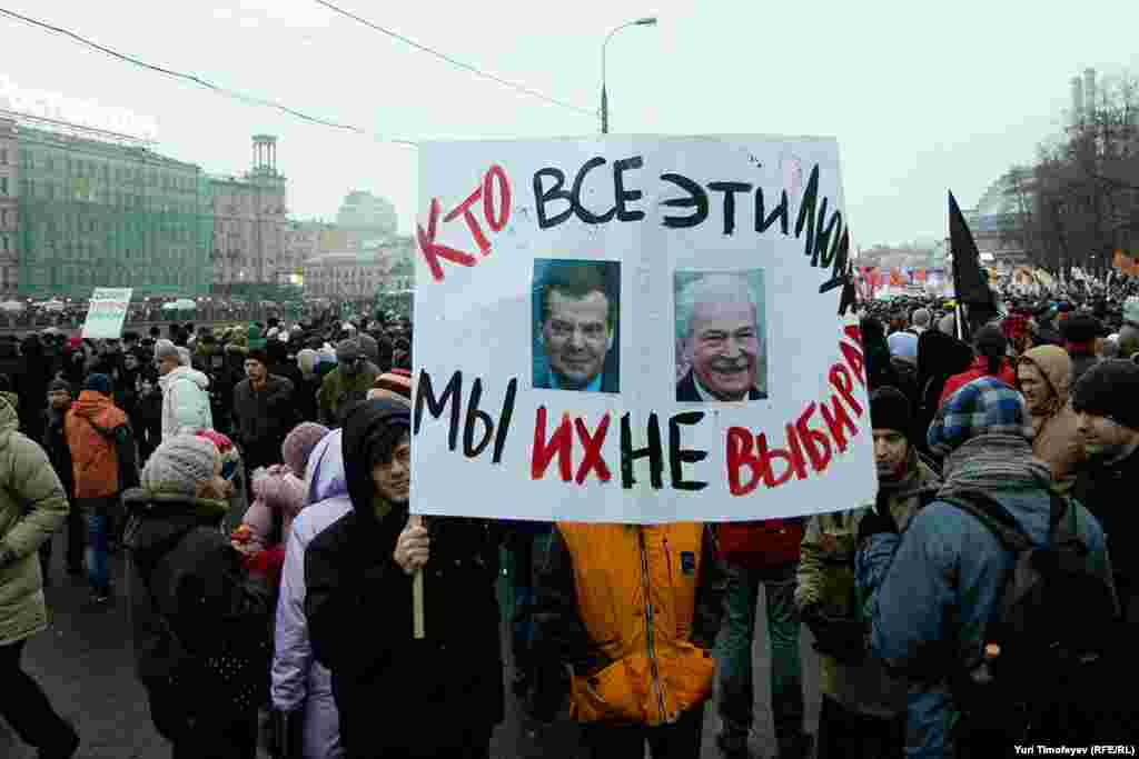 """Who are all these people? We didn't vote for them,"" with pictures of President Dmitry Medvedev and Duma Speaker Boris Gryzlov."