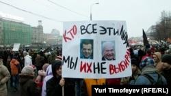 """Акции движения """"За честные выборы"""" пока не стали предметом пристального внимания в Белоруссии и на Украине."""