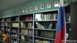 Հայ-ռուսական բարեկամության խորհրդարանական ակումբը սկսել է գործել