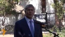 Атамбаев: Айрым партиялар шайлоодон ызы-чуу чыгарууга кызыкдар