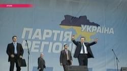 Жест, якому Пол Манафорт навчив Януковича