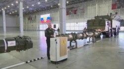 Россия показала ракету, из-за которой США хотят выйти из ДРСМД