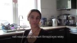 Польская дасьледчыца Анэта Прымака-Онішк пра вывучэньне беларускай мовы