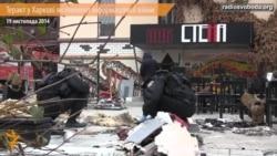 Теракти у Харкові – елемент інформаційної війни – експерт