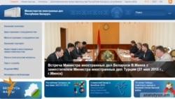 Մինսկում հանդիպել են Ուկրաինայի հարցով շփման ենթախմբերը