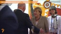 Проходить дев'ята зустріч лідерів країн G20