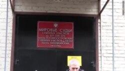 Алексей Навальный: виновен в клевете