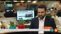 وزیر ارتباطات ایران: جلوی نهنگ آبی را می گیریم