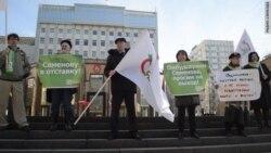 """Партия """"Яблоко"""" заступилась за """"Голос"""" и """"Сонар"""""""