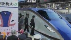Янги тезюрар поезд Токиони Япониянинг ғарбий қирғоқлари билан боғлайди
