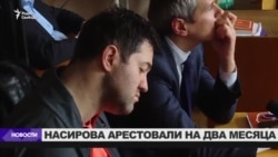 Арестован глава фискальной службы Украины