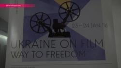 Брюссель смотрит украинское кино