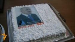 Arif Hacılının 50 illik yubileyi qeyd edildi