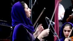 Afghan Orchestra Flourishes Despite Violence And Social Pressure
