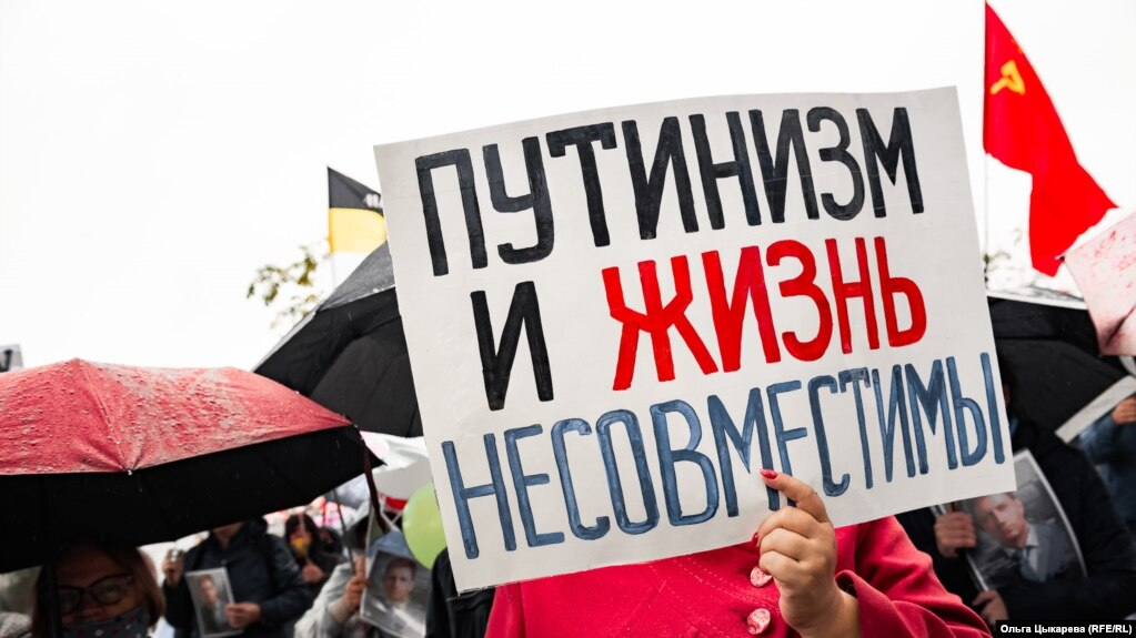 Во время акции протеста в Хабаровске, 3 октября 2020 года