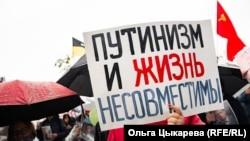 Акция протеста в Хабаровске. 3 октября 2020 года