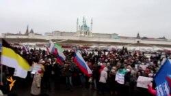 Казанда Кырымның Русиягә кушылуын бәйрәм иттеләр