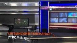 """Рустави 2"" под огнем критики"