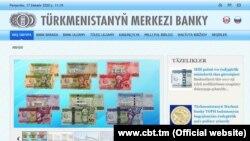 Türkmenistanyň Merkezi banky manat suratlaryny çap edýär, emma ony nagtlaşdyrmagyň kynçylyklary barada düşündiriş bermekden saklanýar.