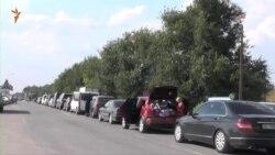 Очереди на выезд из Крыма через «Каланчак» (видео)
