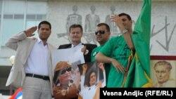 Joška Broz na obeležavanju nekadašnjeg Dana mladosti i pristalice Moamera Gadafija, Beograd, 25. maj 2011.