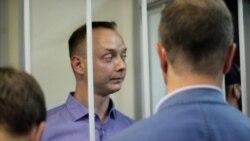 Serviciul Federal de Securitate din Rusia l-a acuzat pe jurnalistul Ivan Safronov de înaltă trădare