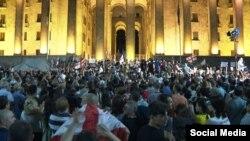Грузия парламенты каршындагы мәйдан, 20 июнь