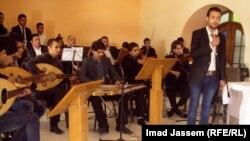معهد الدراسات الموسيقية ببغداد يقدم وصلات غنائية للنخبة
