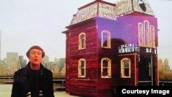 Корнелия Паркер и дом на крыше