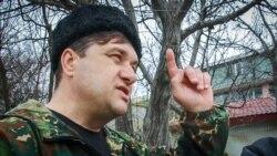 Допрос атамана «крымского казачества» Сергея Акимова (аудио)