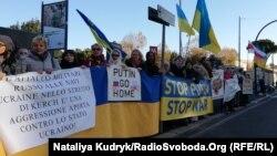 Акція з вимогою звільнити українських моряків у Римі (Італія) 28 листопада 2018 р.