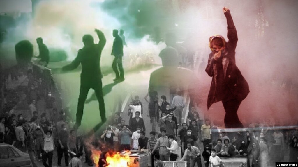 Collage Of Iran Protests
