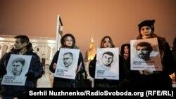Акция в поддержку задержанных моряков и украинских политзаключенных, которых удерживает Россия. Киев, Майдан независимости, 17 декабря 2018 года