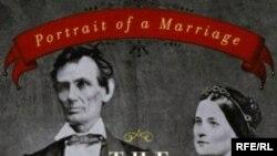 Дэниэл Эпстайн. «Линкольны. Портрет супружества»