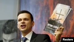 Opposition activist Ilya Yashin (file photo)