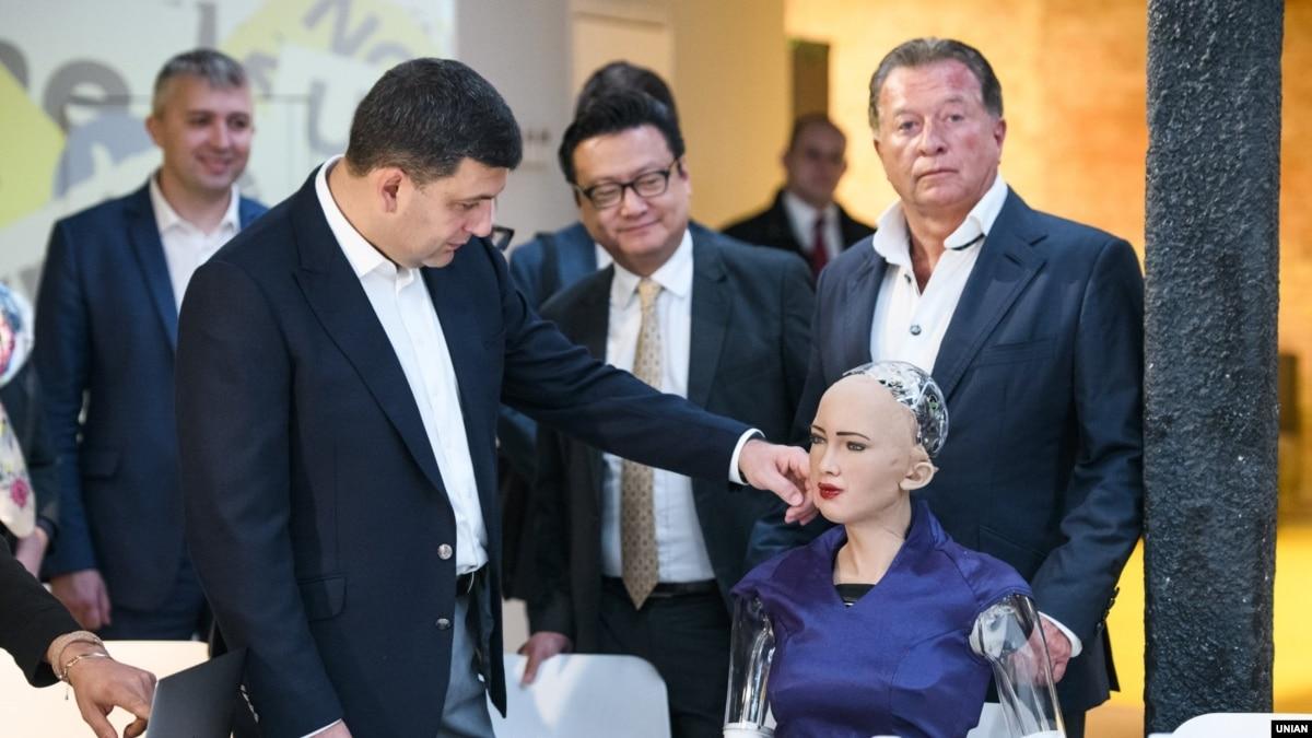 «Уже заявила о президентских амбициях?»: соцсети о работа Софию в Киеве