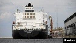 Танкер Clean Ocean даставіў першую партыю амэрыканскага звадкаванага газу ўпольскі порт Свінаўйсьце 8чэрвеня 2017 году
