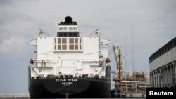 Танкер Clean Ocean доставил первую партию американского сжиженного газа в польский порт Свиноуйсце 8 июня 2017 года